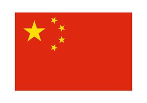 Peoples Republic of China.jpg