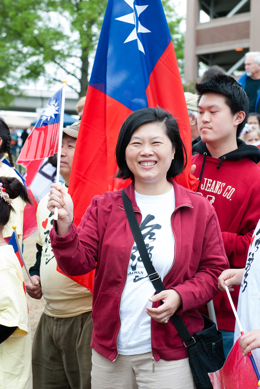 Taiwan Republic of China